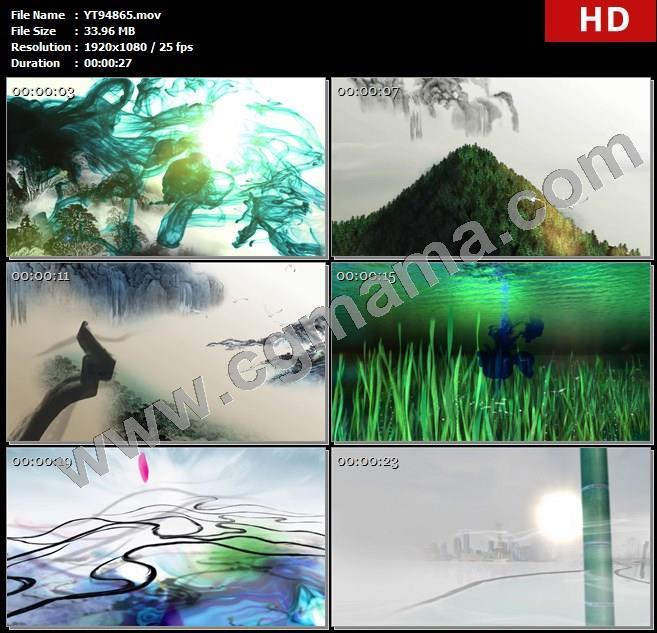 YT94865中国风水墨宣传片片头高清led大屏舞蹈晚会视频素材定制制作
