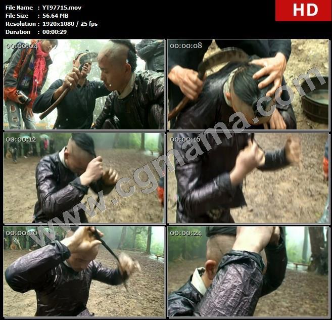 YT97715镰刀剃头苗族男子头发树木泥土发髻高清实拍视频素材