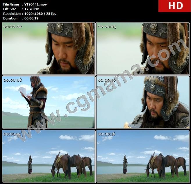YT90441蒙古将军河流草原马匹沉思阔端高清实拍视频素材