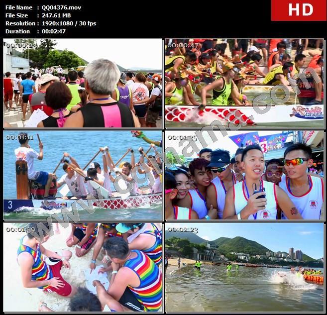 QQ04376香港活力旺盛市民扒龙舟大赛精彩花絮高清实拍高清实拍视频素材