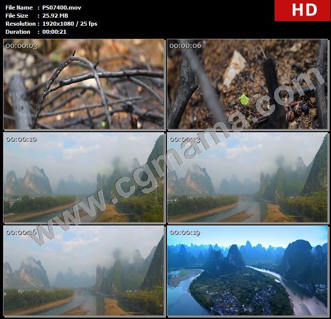 PS07400山地山火木炭山林石块漓江沿岸河流植被环境高清实拍视频素材