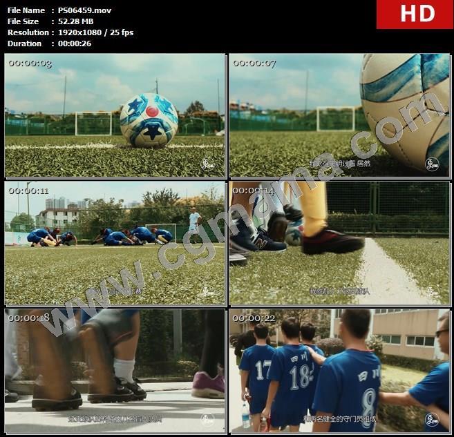 PS06459足球球门草地球员盲人队伍高清实拍视频素材