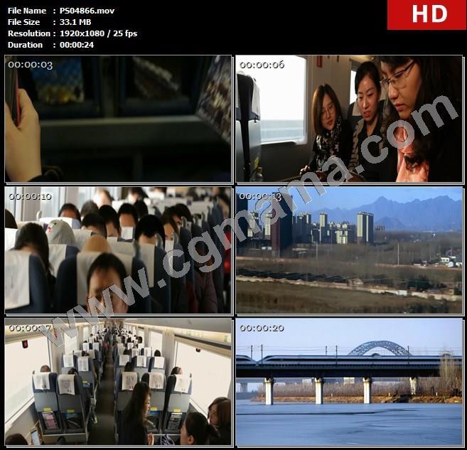 PS04866歌剧门票乘客座椅建筑楼房列车桥梁车厢高清实拍视频素材