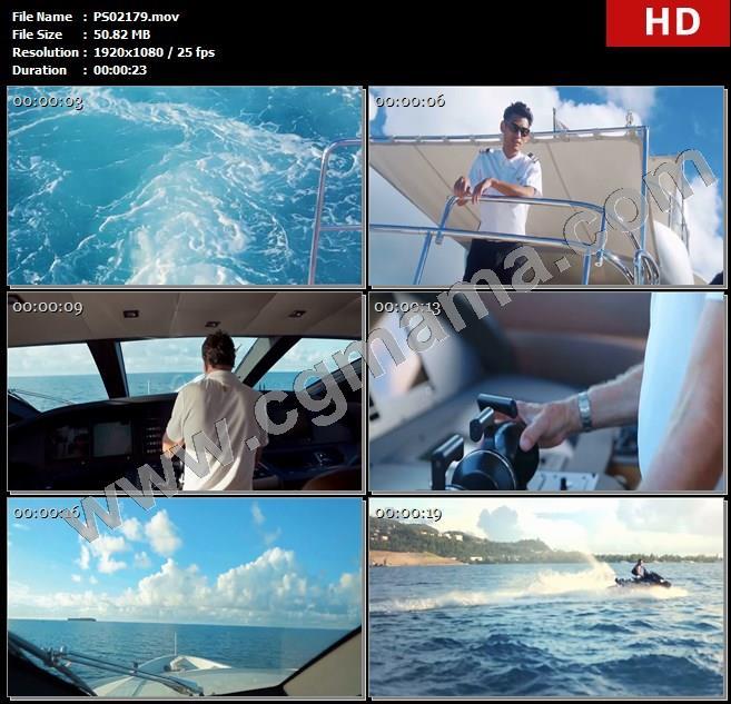 PS02179船只海水大海船员传呼机船舱摩托艇海上活动高清实拍视频素材