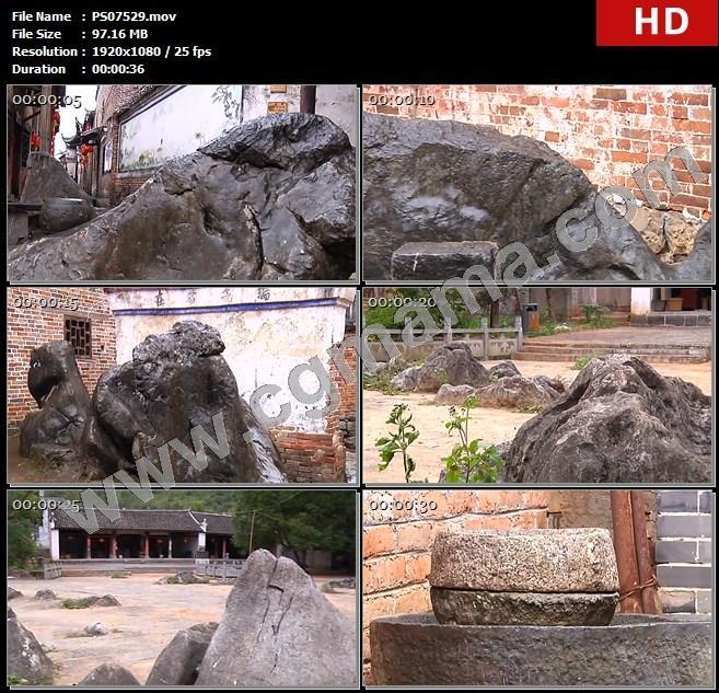 PS07529石头特写房屋怪石窗户树院子高清实拍视频素材