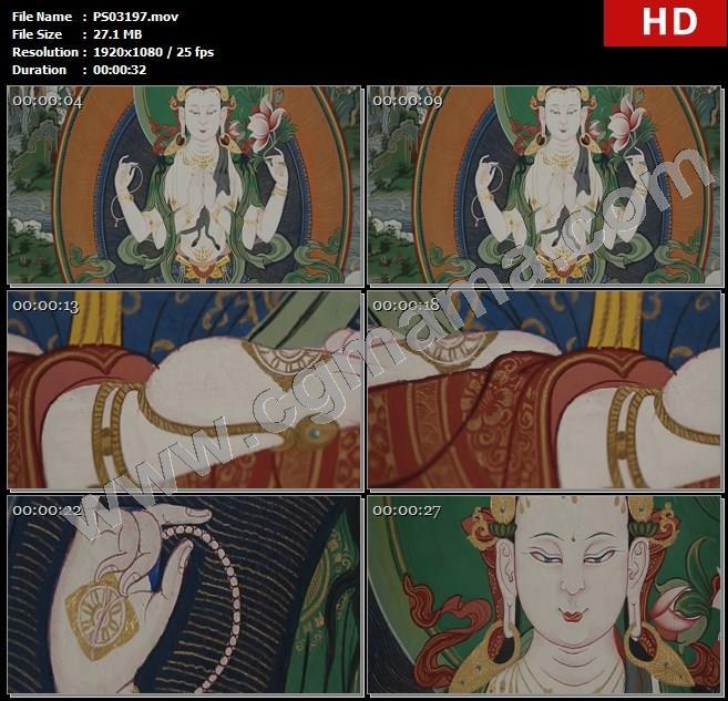 PS03197四臂观音菩萨画布唐卡细节特写藏传佛教佛像高清实拍视频素材