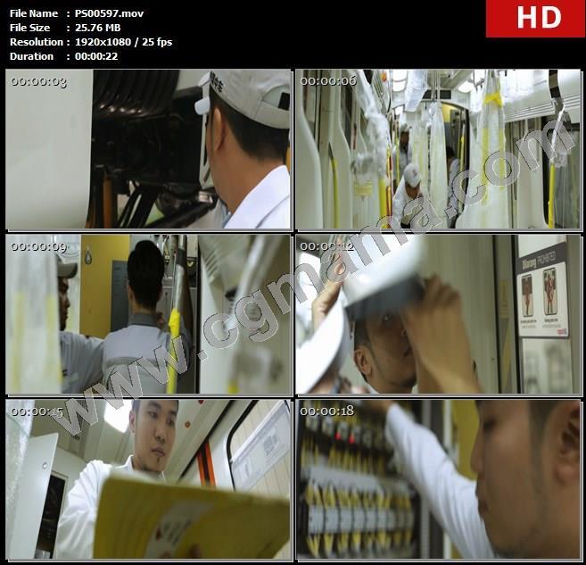 PS00597地铁列车调试开关工程师部件车厢团队图纸高清实拍视频素材