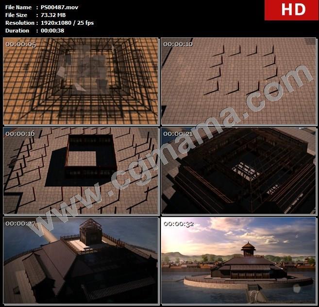 PS00487古代水上宫殿建造建筑三维动画生长动画高清实拍视频素材