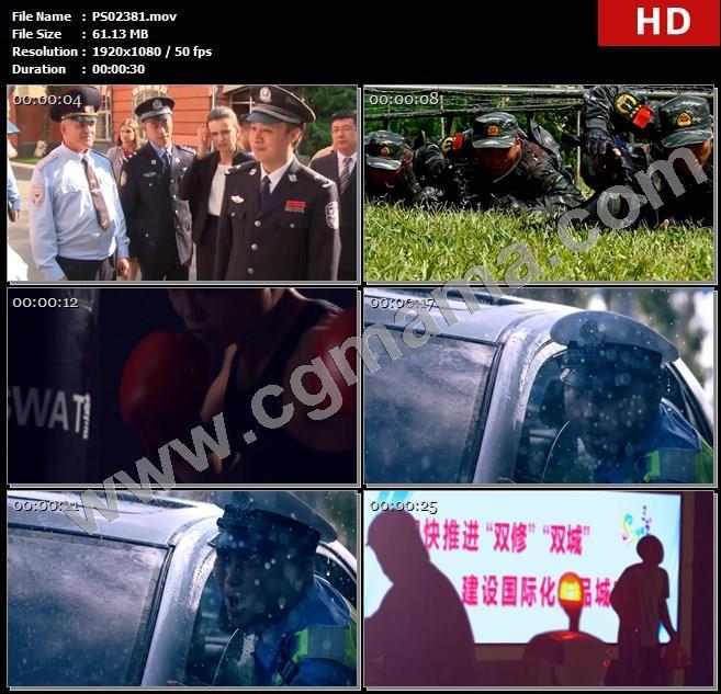 PS02381警察训练射击交警帮助雨中推车送老人回家高清实拍视频素材