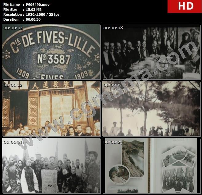 PS06490标志照片法国公司合影清朝官员清政府修建铁路高清实拍视频素材