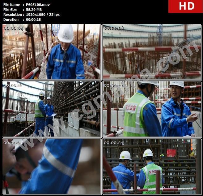 PS05108核电华龙一号工程工地项目负责人框架钢材图纸高清实拍视频素材