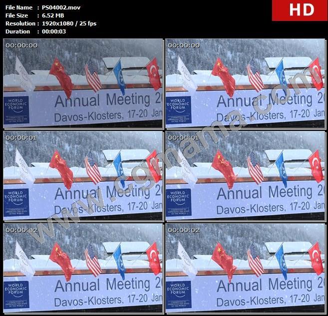 PS04002联合国中国国旗飘舞下雪世界问题高清实拍视频素材