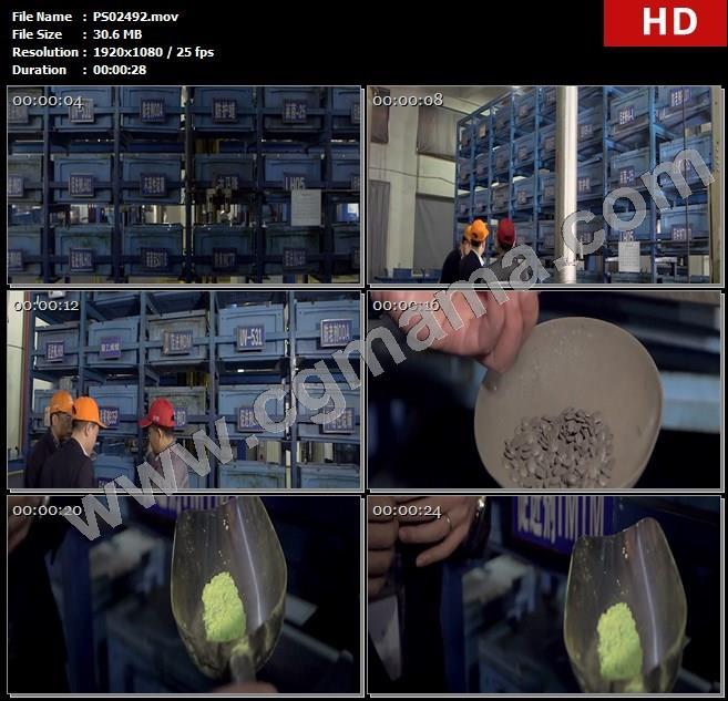 PS02492配药车间机器装置添加剂药箱员工药粉高清实拍视频素材