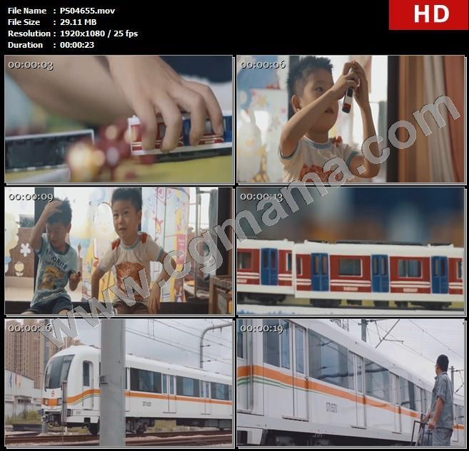 PS04655灯光玩具孩子钢铁侠火车列车轨道工人高清实拍视频素材