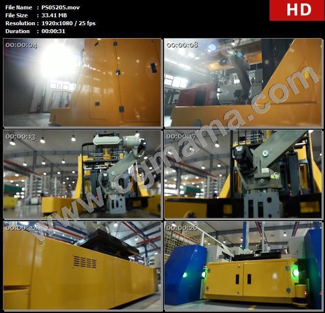 PS05205机器设备工厂运行生产运作高清实拍视频素材
