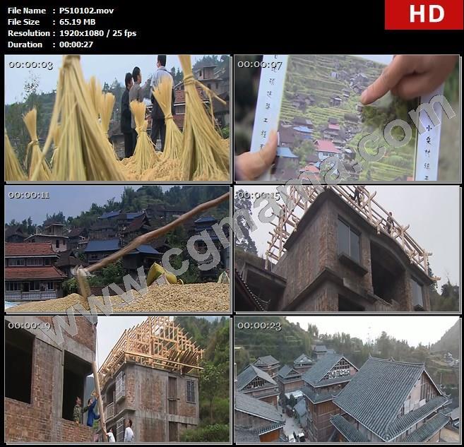 PS10102人物房屋工程搭建盖房子工人树高清实拍视频素材