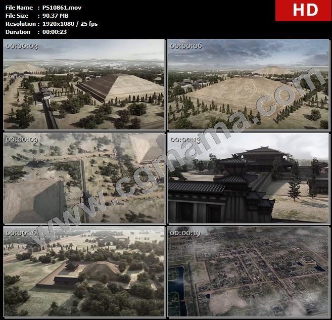 PS10861阳陵陵园树木建筑皇帝陵皇后陵罗经石遗址宫殿高清实拍视频素材
