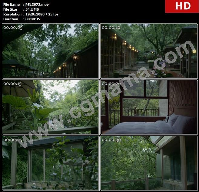 PS13972石头河流树木植物园特写房屋灯笼高清实拍视频素材