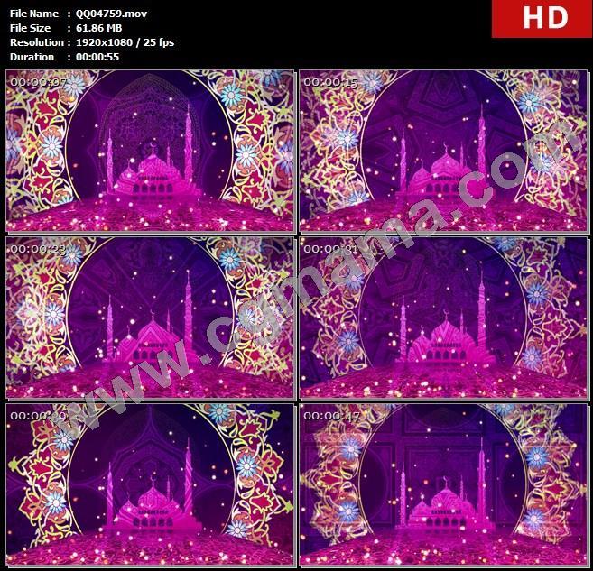 QQ04759华丽色彩欧式花纹图案旋转宫殿城堡光效粒子飘浮舞台高清led大屏背景视频素材