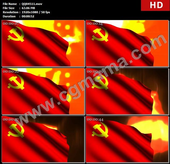 QQ04511三维党旗风中高高飘扬动态高清led大屏背景视频素材