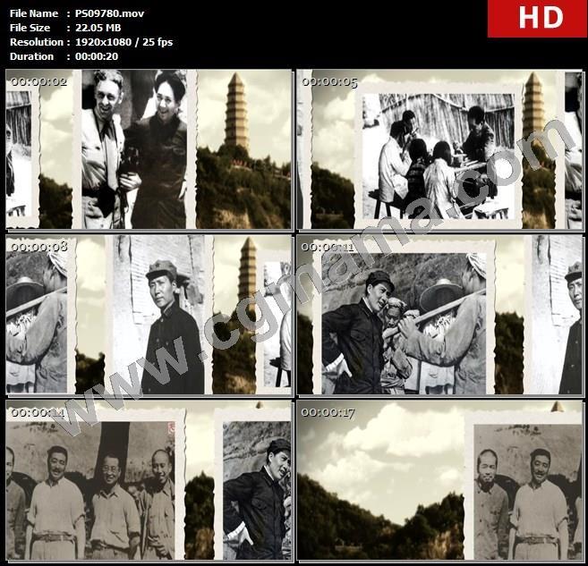PS09780毛泽东记者汉斯共产党合照照片合影高清实拍视频素材