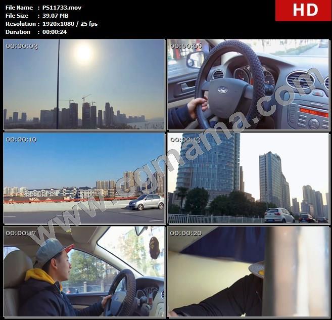 PS11733城市开车大厦人物路标路灯装修高清实拍视频素材