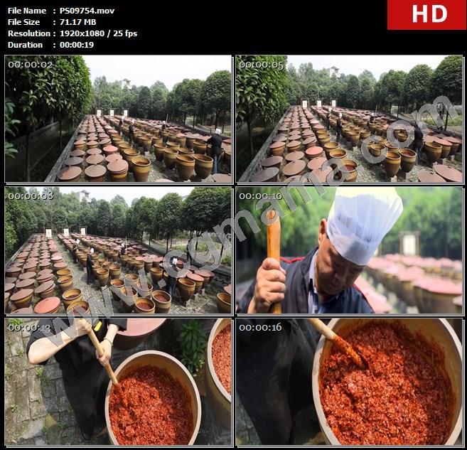PS09754绿树坛子酿制豆瓣酱工人工具食材原料高清实拍视频素材
