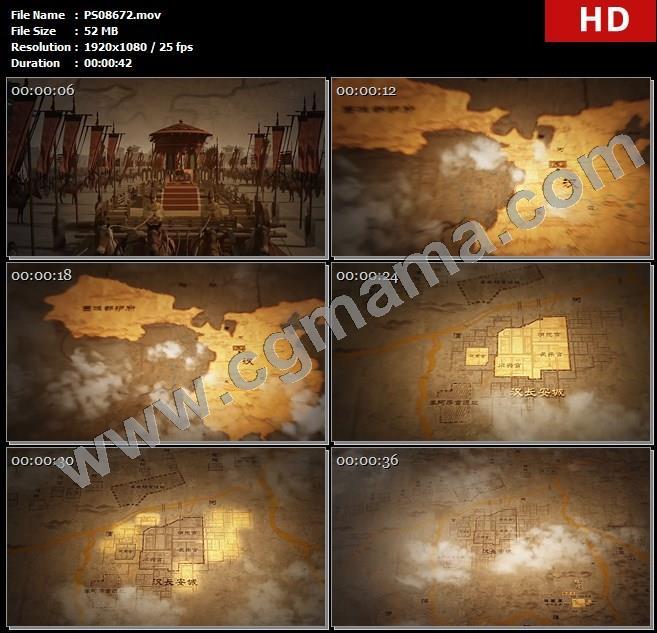 PS08672地图皇帝侍从汉朝匈奴领土皇宫杜陵高清实拍视频素材