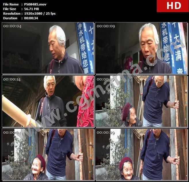PS08485川菜名厨街道店铺居民打听房屋老人高清实拍视频素材