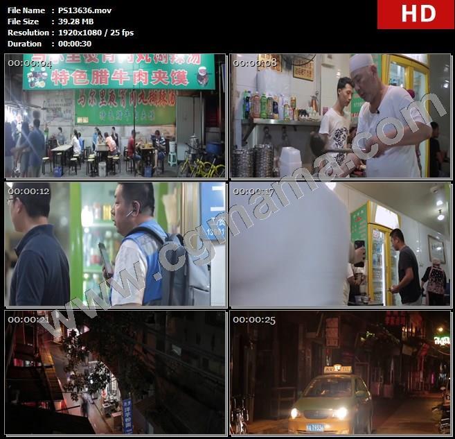 PS13636人多喝汤店铺手机支付夜晚清真高清实拍视频素材