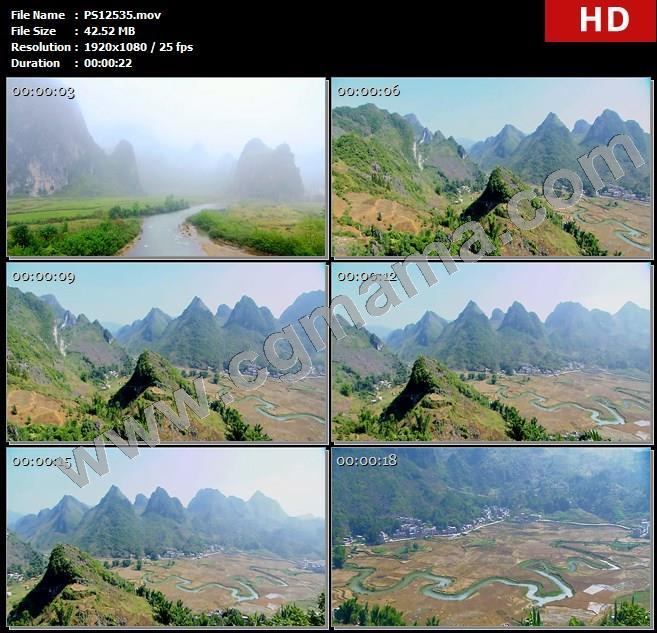 PS12535河流山峰群山盘阳河河流土地高清实拍视频素材