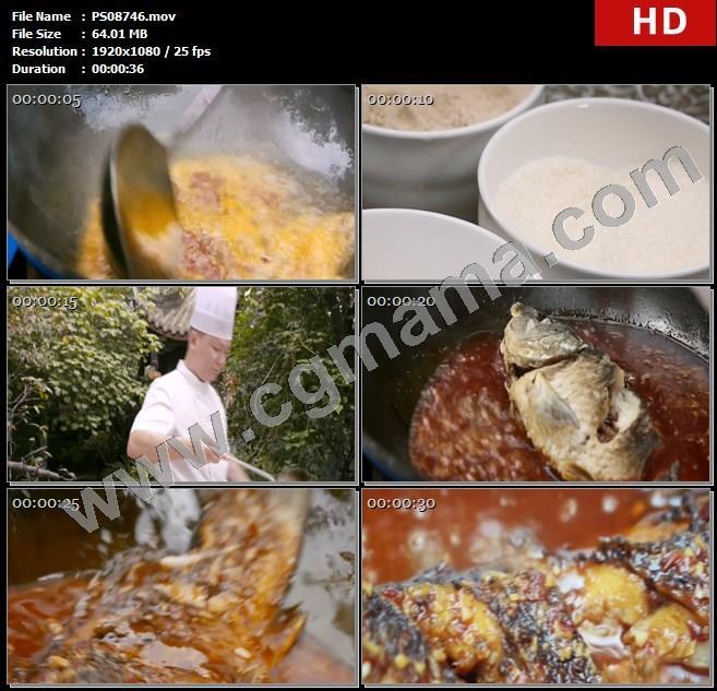 PS08746豆瓣酱辣椒油配料调味品厨师绿树鲜鱼汤汁菜肴高清实拍视频素材