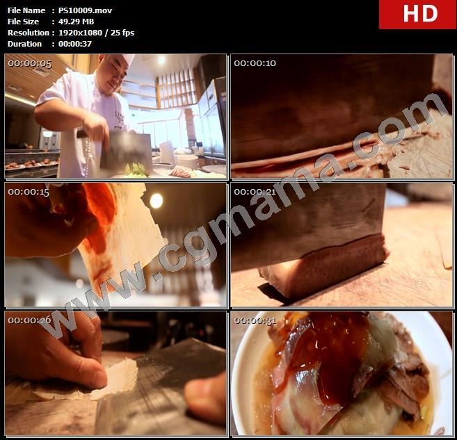 PS10009切片厨师厨房葱花牛肉夫妻肺片制作高清实拍视频素材