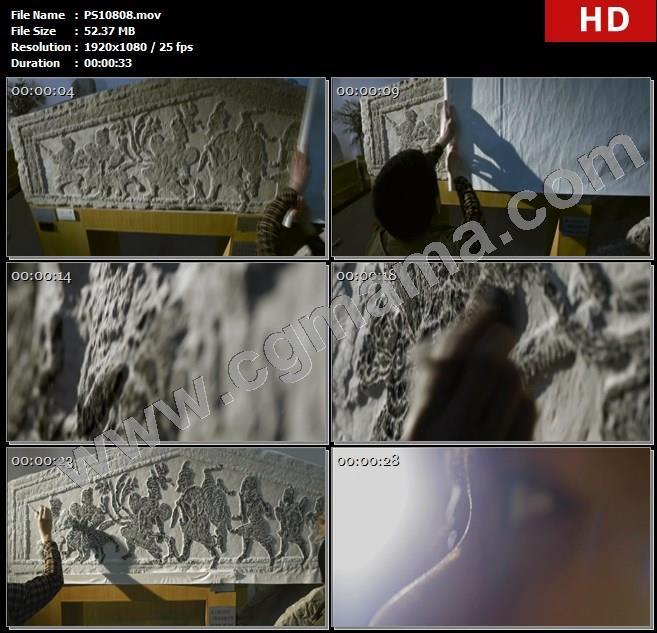 PS10808徐州汉画像艺术馆宣纸拓片七力士画像图案石碑高清实拍视频素材
