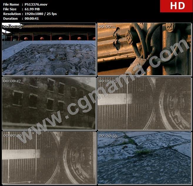 PS13376南京朝天宫故宫分院贴锁库房老照片文物保存石板路高清实拍视频素材