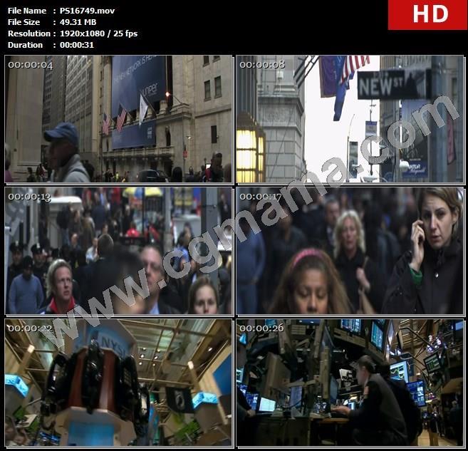 PS16749美国老外证券交易所国旗楼房人群打电话电脑高清实拍视频素材