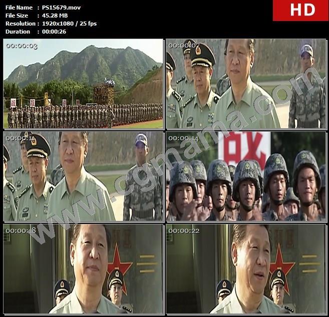 PS15679福建部队大山习近平主席视察军人鼓掌讲话高清实拍视频素材
