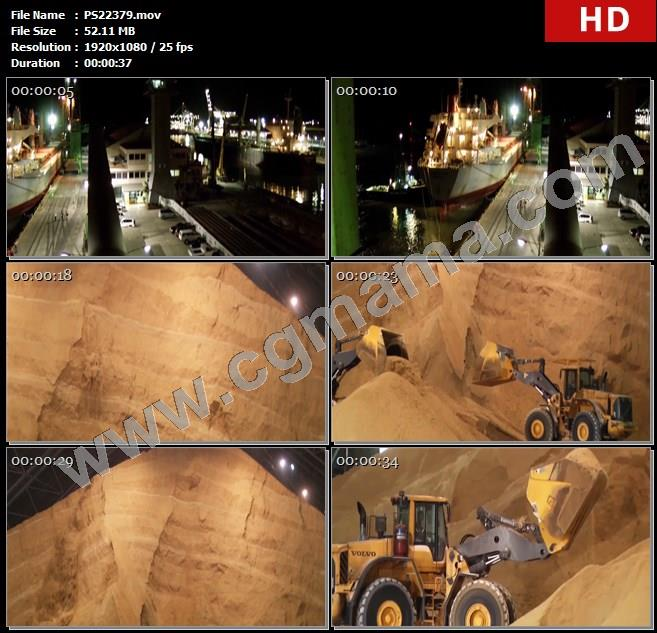 PS22379澳大利亚州岛蔗糖之都甘蔗糖出口码头推土机装糖全是糖高清实拍视频素材