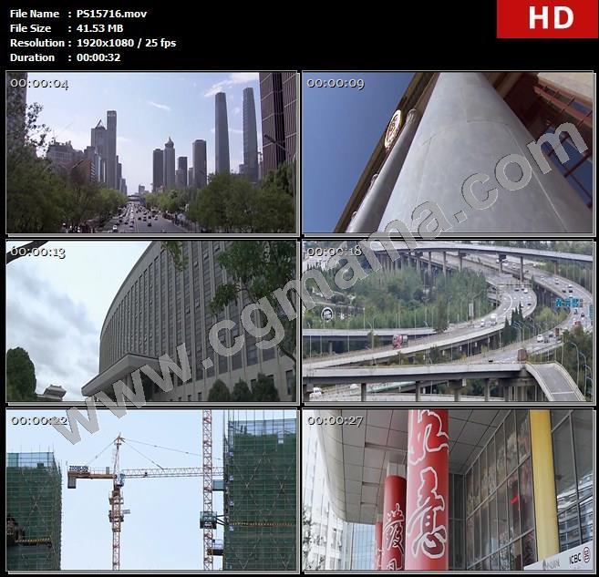 PS15716高楼天空马路立交桥车辆树路灯路标高清实拍视频素材