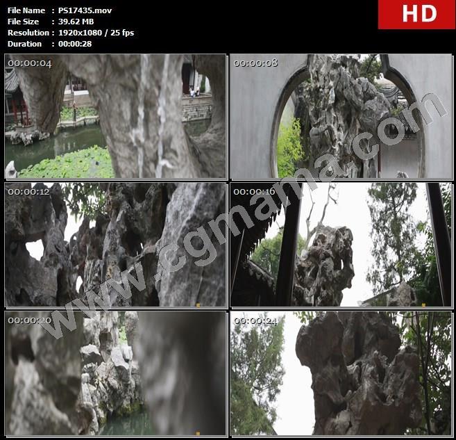 PS17435狮子林池塘太湖石假山园林杭州高清实拍视频素材