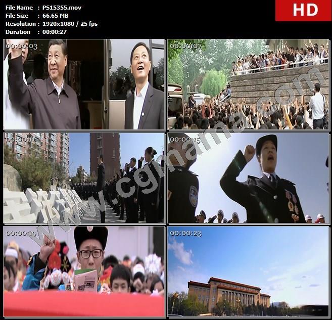 PS15355大学生告别习近平宪法主题公园宣誓公路城市高清实拍视频素材