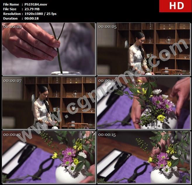 PS19184花材花器家具器皿花器插花艺术花朵高清实拍视频素材