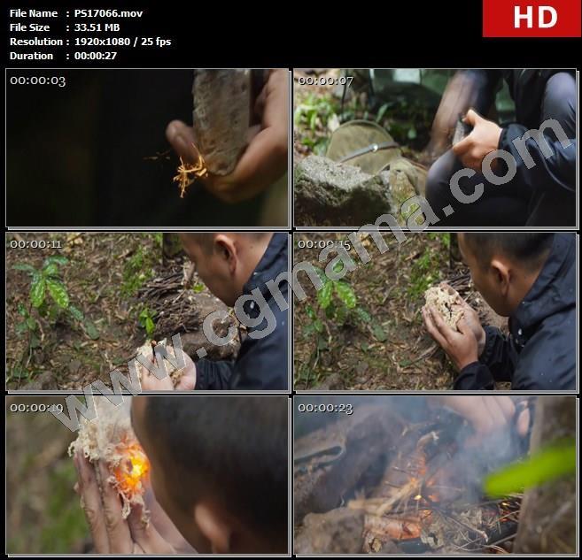 PS17066求生火绒生火帐篷人物竹林原始钻木取火