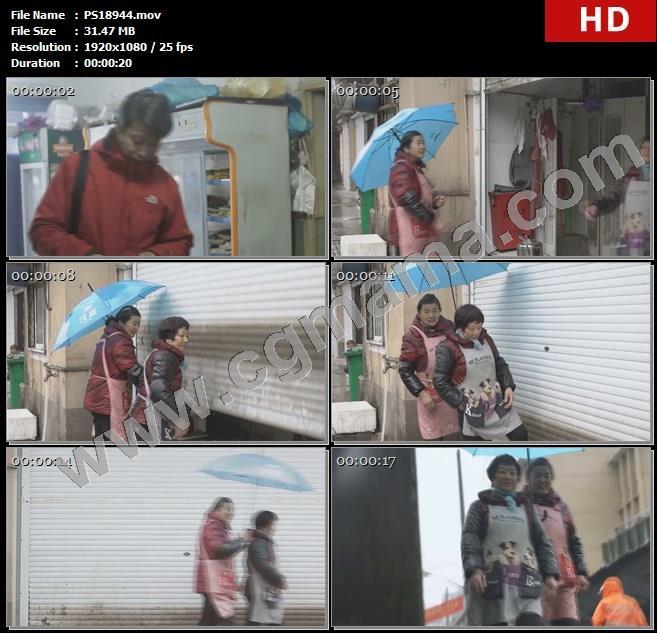 PS18944顾客饭馆付钱老板卷帘门雨伞街道行人高清实拍视频素材