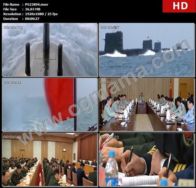 PS15894海浪海洋战舰旗帜大海会议习近平军委改革小组高清实拍视频素材