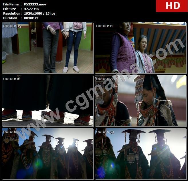PS23233老人姑娘舞步萱舞藏民萱舞服服饰传统高清实拍视频素材
