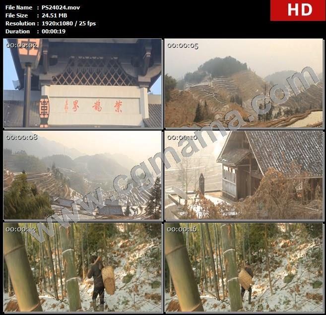 PS24024紫鹊界山区牌坊建筑大山山脉雪峰山居民高清实拍视频素材