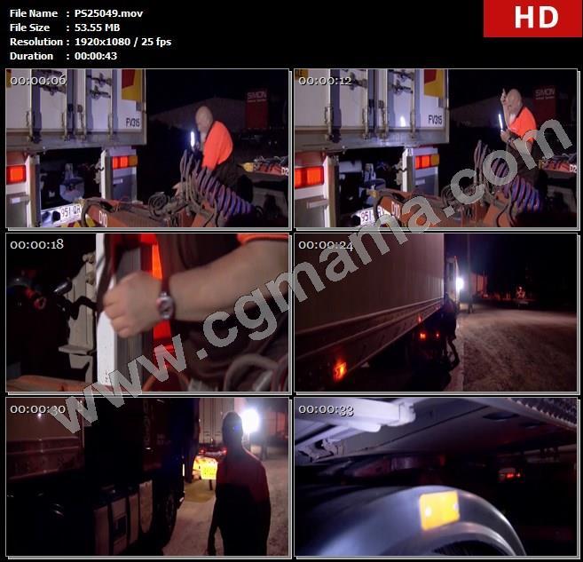 PS25049卡车场地器械安装半拖车公路列车高清实拍视频素材