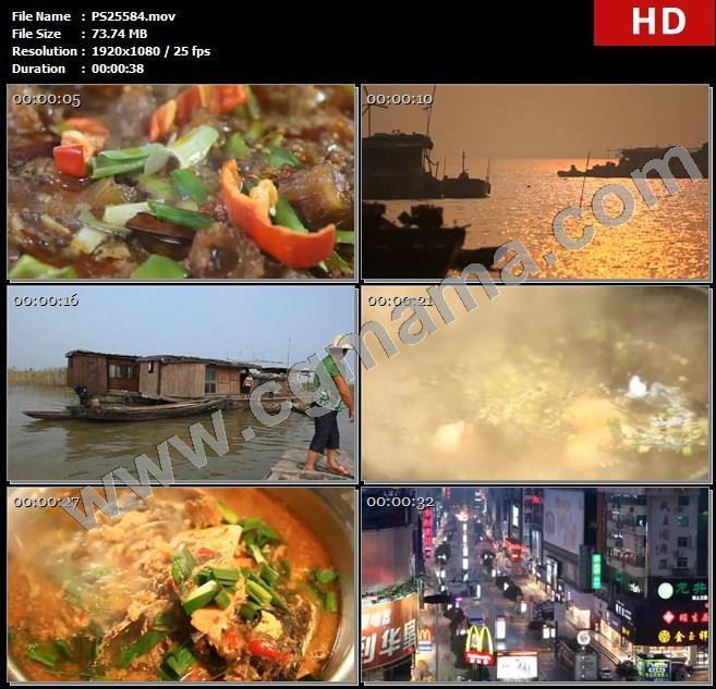 PS25584上菜钵子常德市渔民渔船鱼干炖肉煮菜炖鱼铁锅城市街道菜肴高清实拍视频素材