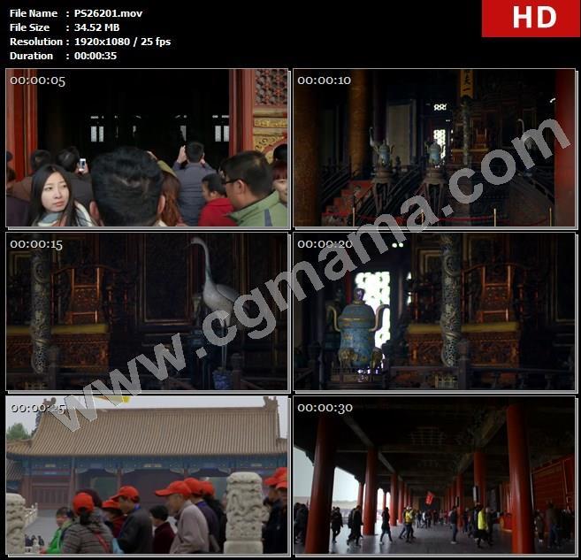PS26201游人紫禁城背景皇宫宫殿故宫参观高清实拍视频素材